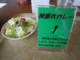 六甲ビューパレス / 景色が料理を美味しくする_e0209787_20145871.jpg