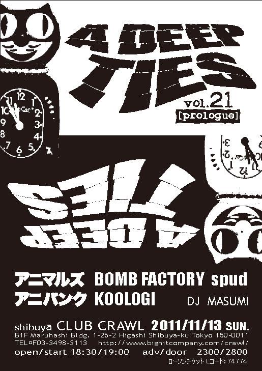 「A DEEP TIES vol.21【prologue】」@渋谷 CLUB CRAWL_a0097901_13133460.jpg