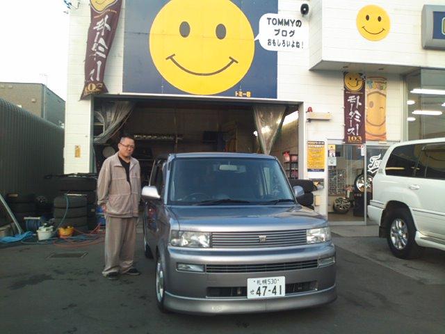 納車(^^) トミー ランクル札幌店_b0127002_15343940.jpg