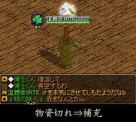 d0081603_1392934.jpg