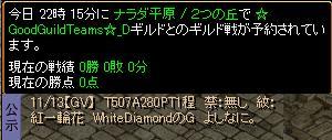 d0081603_1423262.jpg