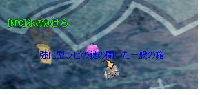 b0169804_12131161.jpg