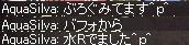 f0178315_044280.jpg