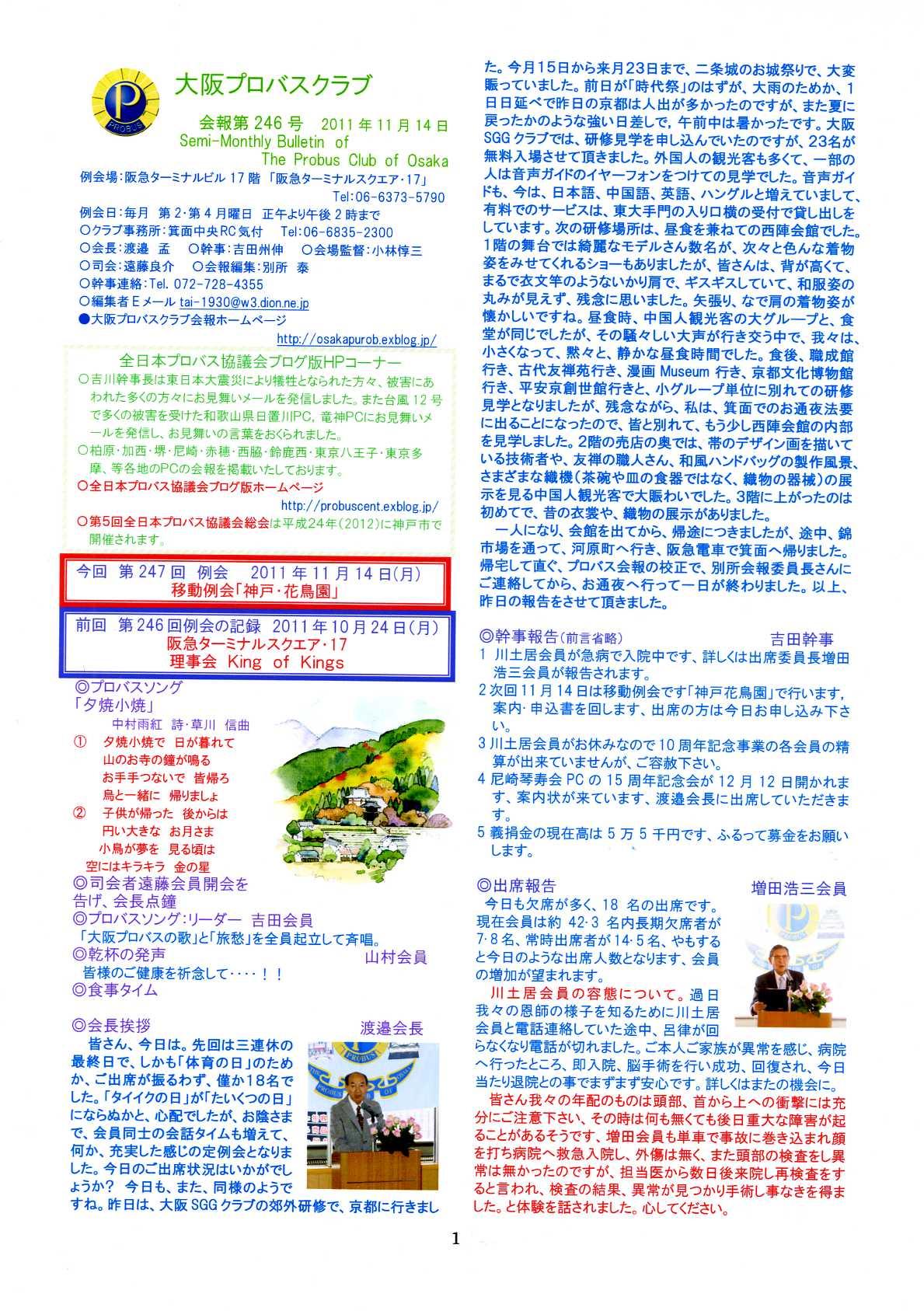 f0186621_14235994.jpg