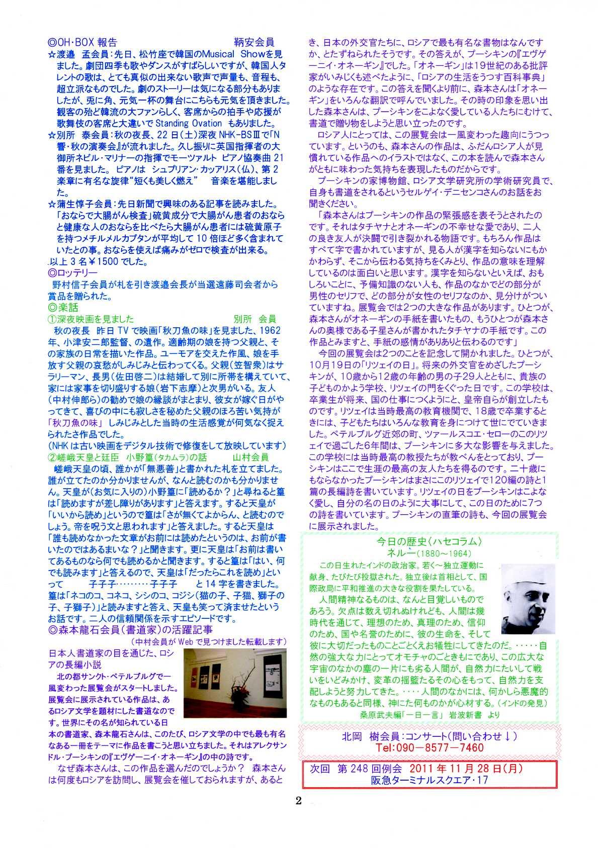 f0186621_14241543.jpg