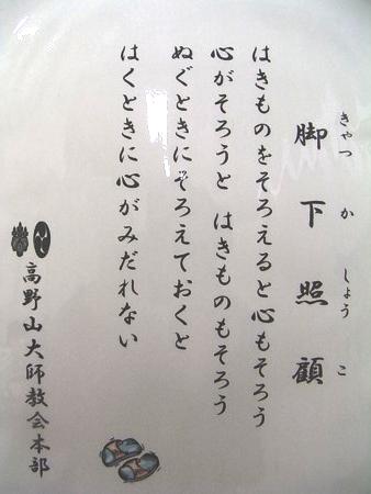 f0213825_18471025.jpg