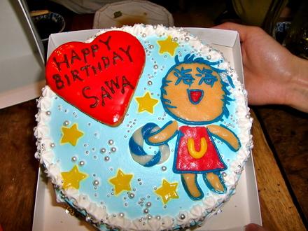 海子のケーキ。_a0209330_17465023.jpg