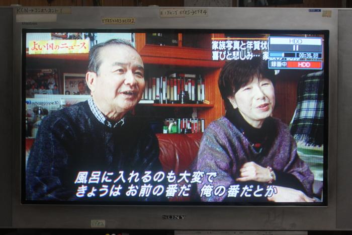 テレビ出演報告・・・・白髭_d0138130_1541342.jpg
