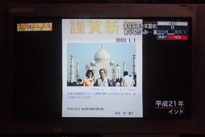 テレビ出演報告・・・・白髭_d0138130_15433447.jpg