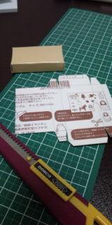 f0083348_17502067.jpg