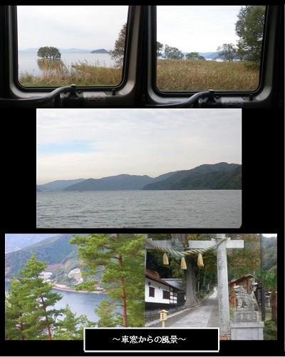 余呉湖と海津大崎_a0089450_20433934.jpg