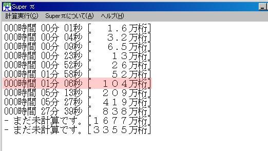 c0039153_1501943.jpg