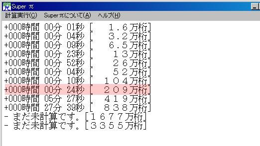 c0039153_1502862.jpg