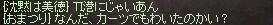 b0128058_1482346.jpg