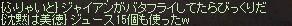 b0128058_1484768.jpg