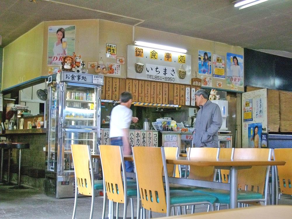 近所に三崎漁港が!!_c0086965_13313866.jpg