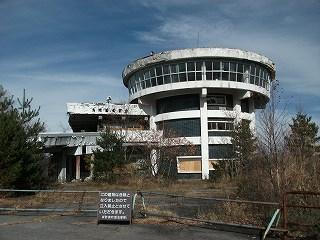 浅間火山博物館へ行ってきた : 北軽1130
