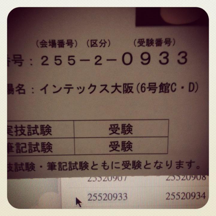 d0030267_1323127.jpg