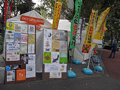 60日目の経産省前テントひろば_a0188487_12572953.jpg