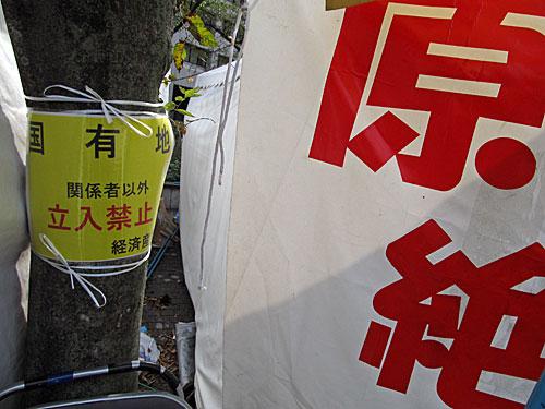 60日目の経産省前テントひろば_a0188487_12573770.jpg