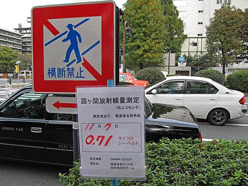 60日目の経産省前テントひろば_a0188487_12574459.jpg