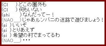 b0096491_22355334.jpg