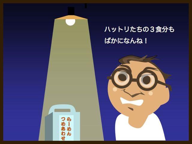 b0232704_1139585.jpg