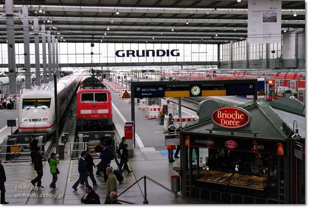 旅の終わりに・・・ミュンヘンでビール♪_f0179404_21563828.jpg