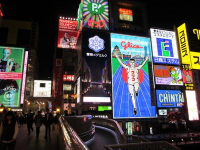 wella大阪スタジオ_e0150006_22482237.jpg