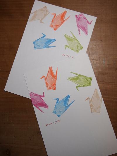 新作・折り鶴のはんこ。_c0154210_22522784.jpg