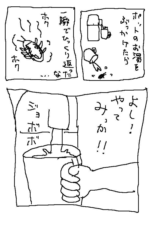 a0044822_1214750.jpg