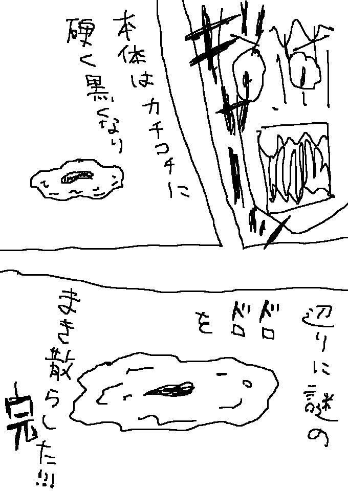 a0044822_122976.jpg