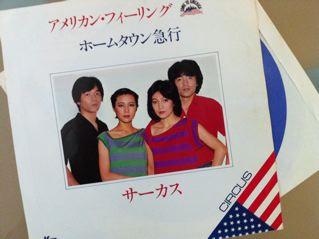 シングルEP盤。第6弾。_f0113224_2218563.jpg
