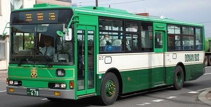 道南バスの新エアロスター 3題_e0030537_0261642.jpg
