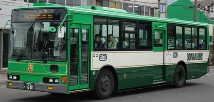道南バスの新エアロスター 3題_e0030537_026179.jpg