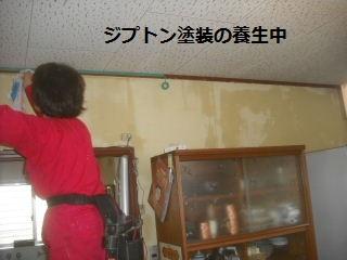 作業5日目_f0031037_2205654.jpg