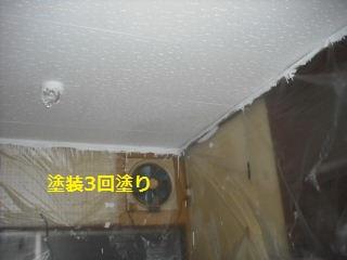 作業5日目_f0031037_2212640.jpg