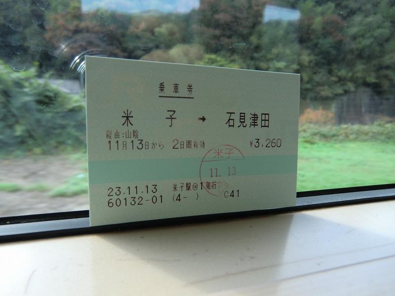 b0029438_041853.jpg