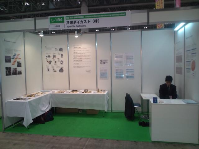 2011年秋の展示会終了しました。_e0045139_13154298.jpg