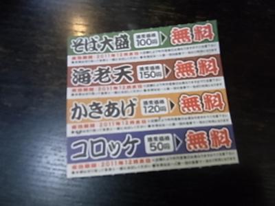 b0019140_13283487.jpg
