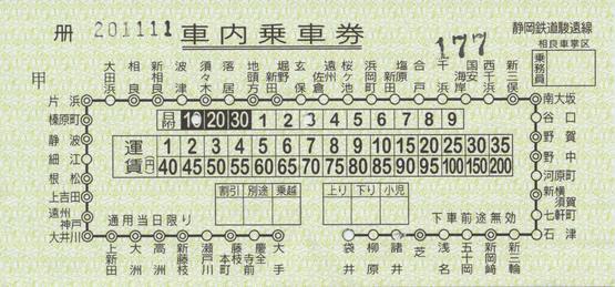 f0212142_5483865.jpg