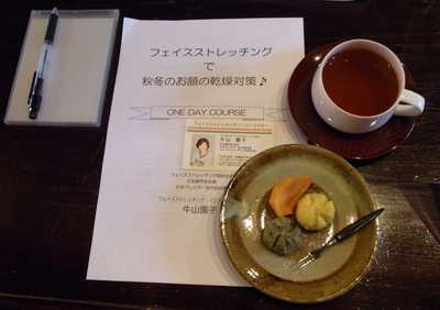 takanotanpopo写真展終了&ワークショップ記録_c0217045_8341922.jpg