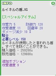 d0076057_041214.jpg