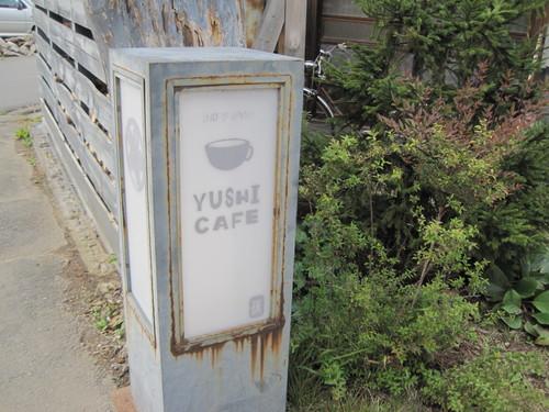 YUSHI CAFE_f0236260_20495975.jpg
