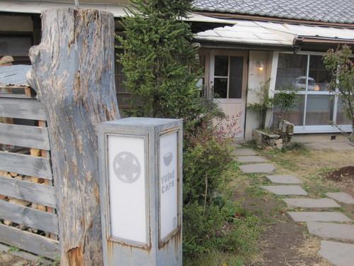 YUSHI CAFE_f0236260_22244065.jpg