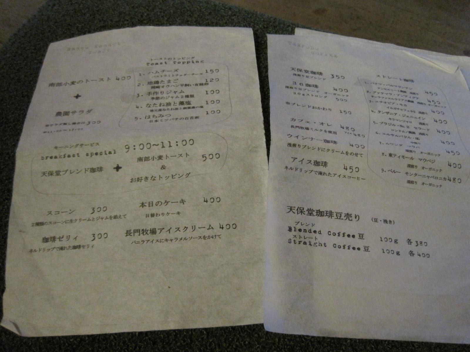YUSHI CAFE_f0236260_231350.jpg