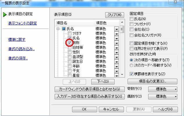 f0070279_22443172.jpg