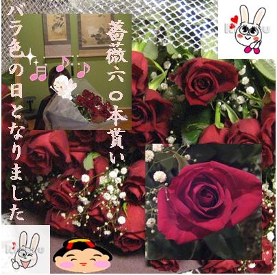 f0175279_21594217.jpg
