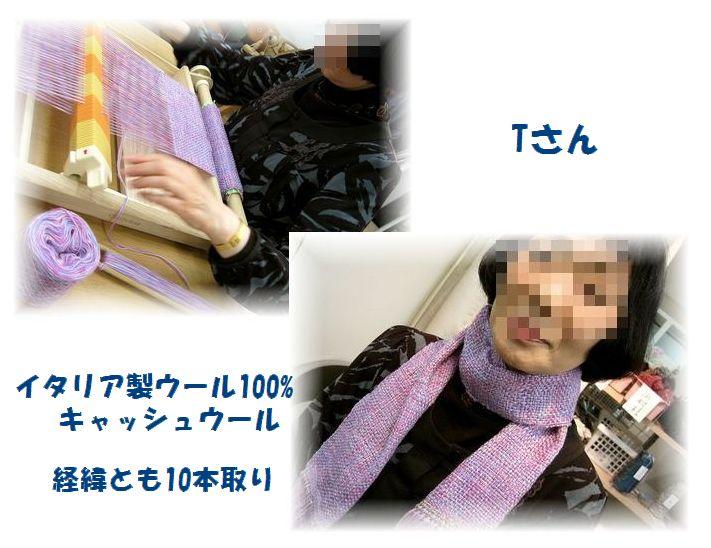 c0221884_225435.jpg