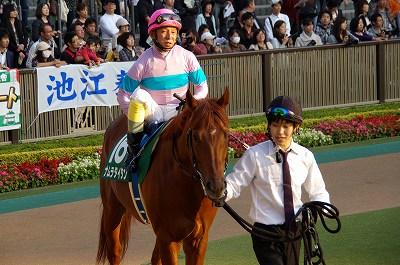 武蔵野Sは、オープン大将からついに卒業、ナムラタイタンが嬉しい重賞初制覇_b0015386_0191937.jpg